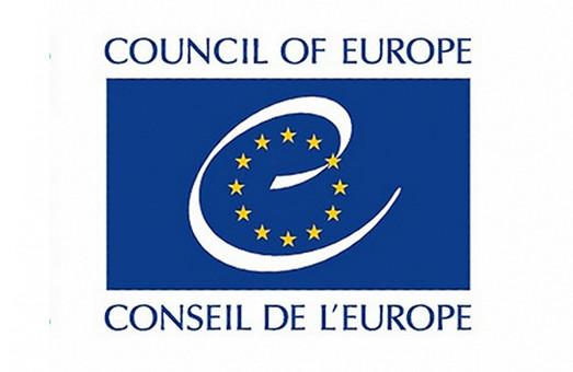 Конгрес регіональних влад Ради Європи пройде у Харкові
