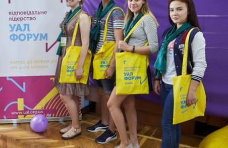 Харківським школярам і на канікулах не дають сумувати