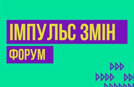 Харківська молодь отримає можливість втілити власні проекти