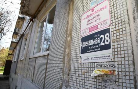 Близько 97% житлових будинків Балаклії повністю відновлено