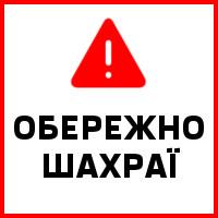 """Луганського """"визволителя синів та онуків з поліції"""" звинувачують по семи епізодах"""