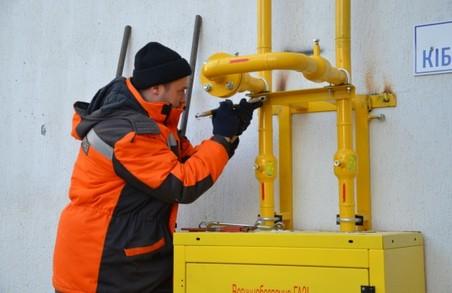 Постачальників води і тепла зобов'язали за свій кошт встановлювати будинкові лічильники