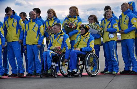 Харківські паралімпійці нагороджені Президентом