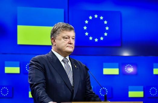 Харківщина займає провідні позиції в Україні. Порошенко до учасників засідання Моніторингового комітету Ради Європи в Харкові