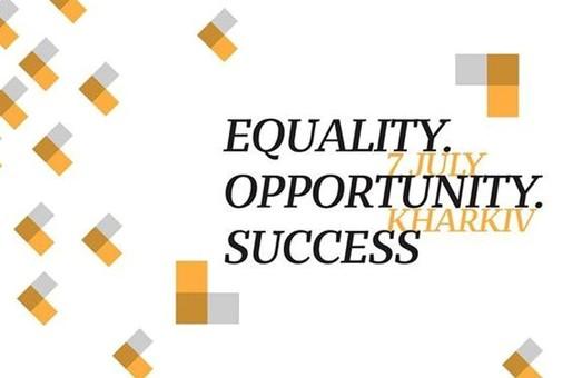 У Харкові пройде наймасштабніший Міжнародний Гендерний Форум - Global Gender Forum