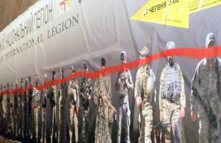 «Руському міру» не спиться: у Харкові скоєно нічний напад на фотовиставку про грузинський легіон / ФОТОФАКТИ