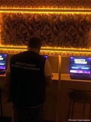 На Харківщині була припинена діяльність 14 підпільних ігрових закладів