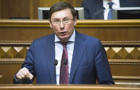 Луценко перевірятиме на корупційність деяких міністрів Гройсмана?