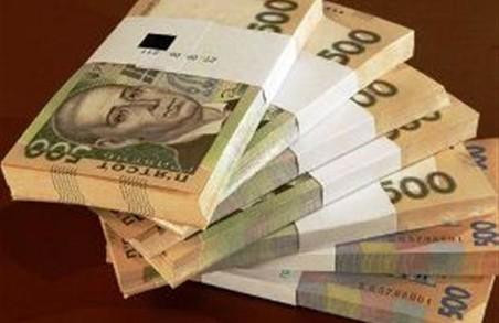 Заповзятливим харків'янам обіцяють по від 20 тис. грн до 200 тис. грн.