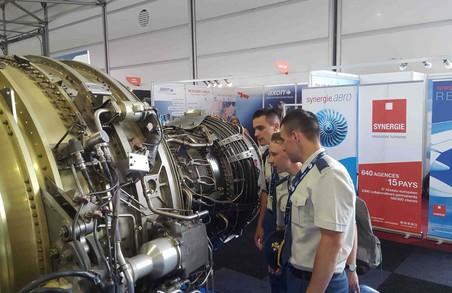 Харківські курсанти оцінили інновації на авіасалоні у Франції