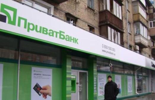 Майно Приватбанку заарештовано, але його стабільності нічого не загрожує - влада