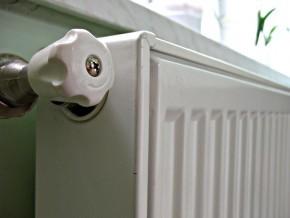 Розмір хабара за архітектурне узгодження підключення автономного опалення складає по районах Харківщини 4 тис. грн.