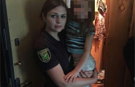 Патрульні поліцейські розшукали зниклу в Харкові дитину