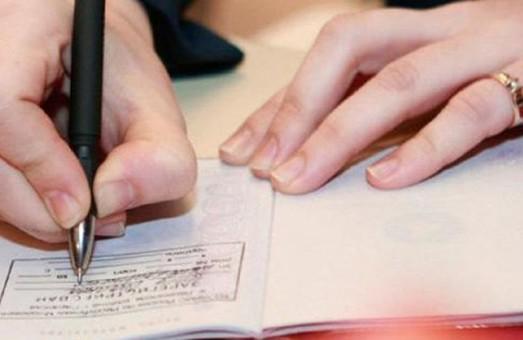 Студентам допоможуть зареєструватися у Харкові