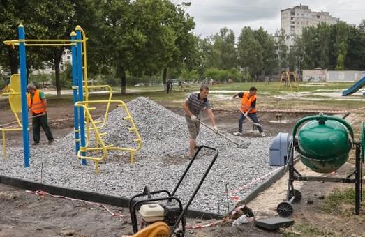 Жителям Московського району Харкова буде легше займатися безпечним спортом