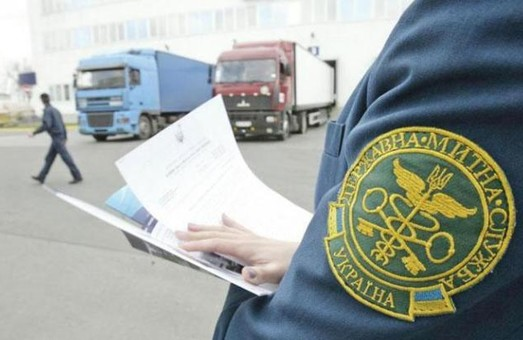 Цифра дня: скільки грошей надійшло до Держбюджету України від Харківської митниці