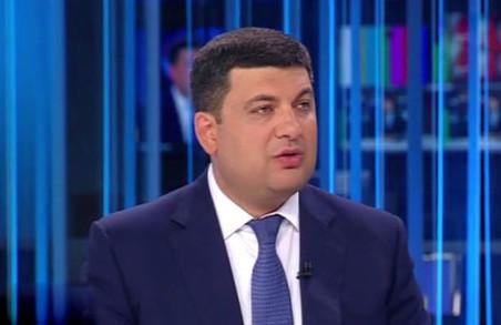 Цієї реформи очікують пенсіонери України - Гройсман