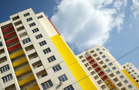 Харків опинився в лідерах з реалізації житлових програм в Україні