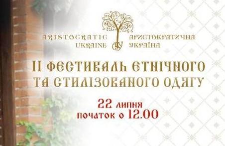 Харківським дизайнерам етнічного одягу пропонують взяти участь у фестивалі