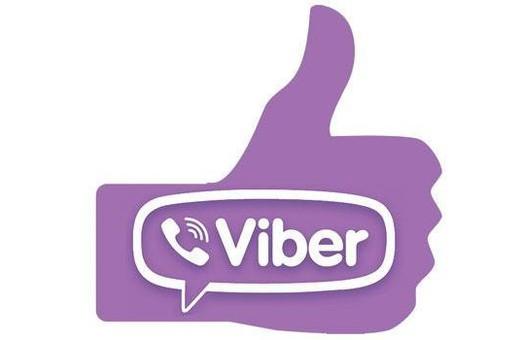 Харків'янам сподобалося давати показання у Viber