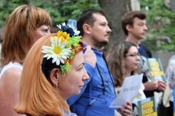 Харків'яни висловили свою підтримку Олегу Сенцову