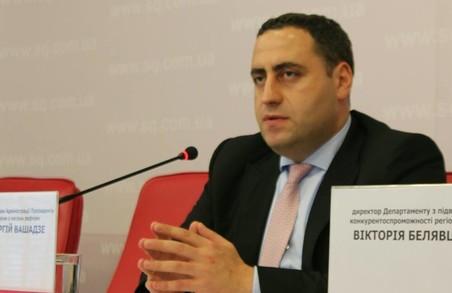 Харківщина має бути прикладом якісного надання адміністративних послуг