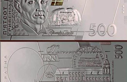 Нацбанк України випустив незвичайні гривні/ФОТО