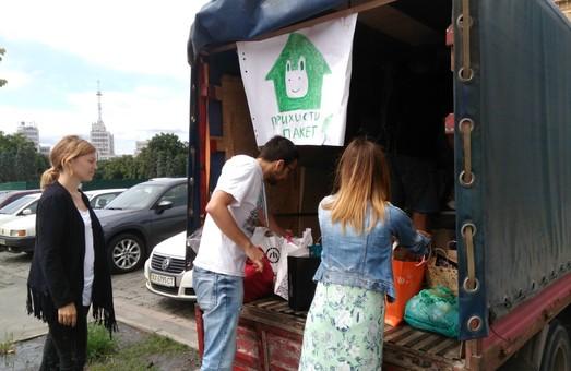 У Харкові продовжують «прихищати» пластикові пакети