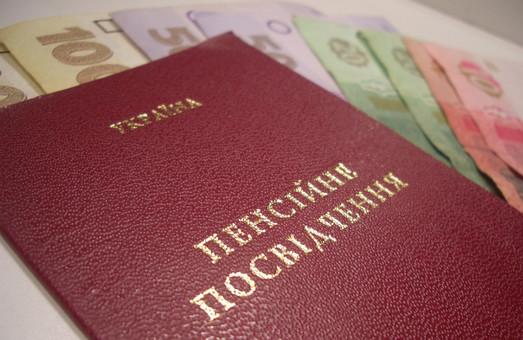 Процес осучаснення пенсій планують запустити з 1 жовтня