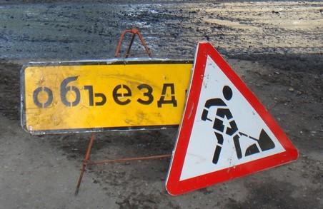 На Соїча тимчасово забороняється рух транспорту