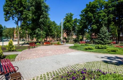 Харківський двір виставляють на конкурс