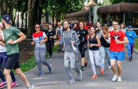 Харків'яни вийшли на пробіжку з чемпіонами