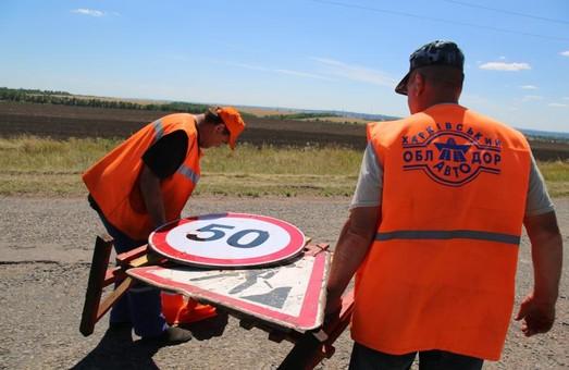 Світлична пообіцяла забезпечити безпечний в'їзд транспорту у Борівський район