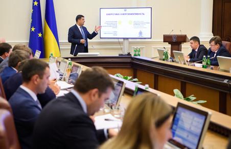 """Уряд схвалив фінплан НАК """"Нафтогаз України"""", ціна на газ підвищуватися не буде"""