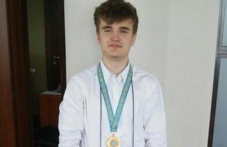 Юлія Світлична привітала харківського учня з «бронзою» міжнародної учнівської олімпіади