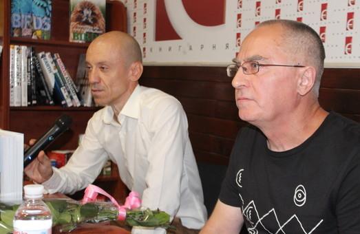 У Харкові презентували перевидання «Слобожан» Сумцова