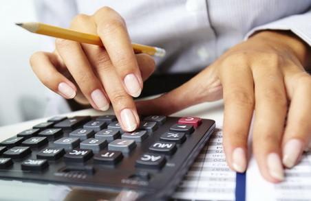Великий бізнес сплатив до бюджету Харкова 600 млн грн податків