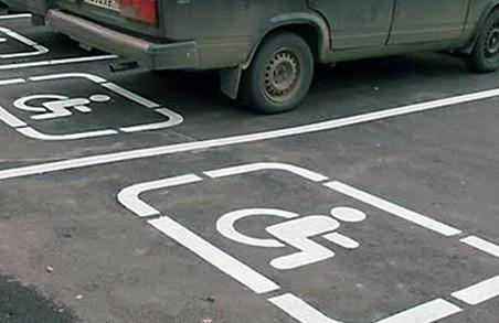 В Україні підвищуються штрафи за паркування на місцях для інвалідів