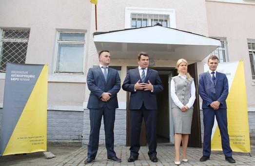 НАБУ буде боротися з корупцією на Харківщині на всіх рівнях - Світлична