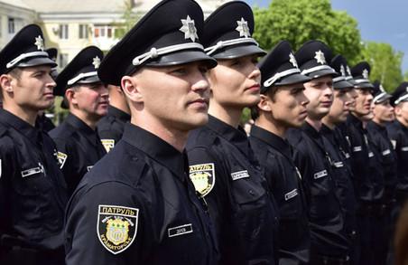 У патрульній поліції Харкова є вільні вакансії