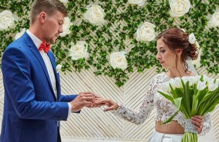 Харків'яни можуть нестандартно зареєструвати і відсвяткувати шлюб