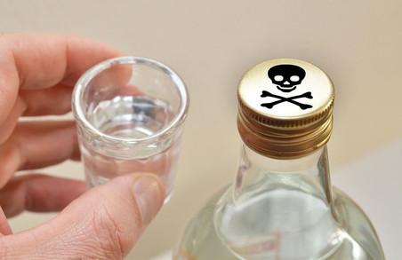 Випив горілку - та помер: на Харківщині знов продають палений алкоголь