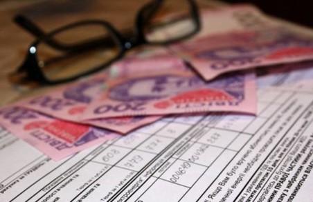 Харків'янам лишився місяць, щоб отримати компенсацію за зекономлену субсидію