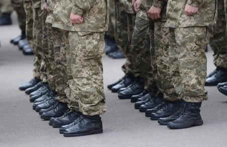 Близько 400 військовозобов'язаних з Харківщини візьмуть участь у військових зборах