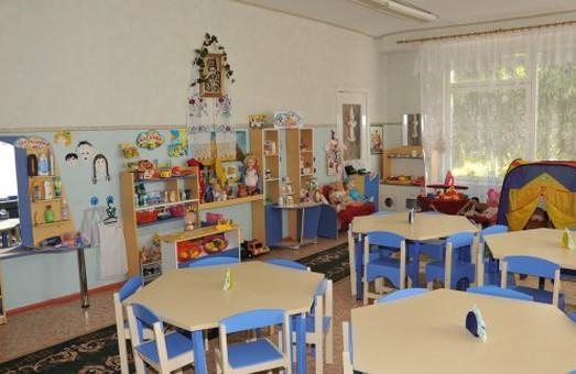 У Харкові планують відкрити дитсадок у нежитловому приміщенні