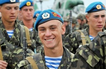 На Харківщині набирають ВДВ
