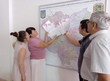 На Харківщині з`явилася одинадцята ОТГ