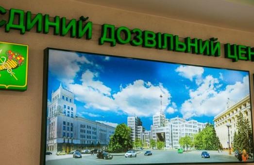 Харків`янам легше буде стати бізнесменами