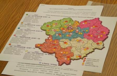 У Харківській області визначили сім госпітальних округів