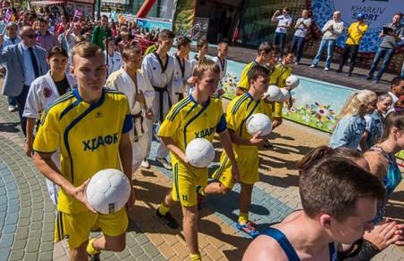 У вересні в Харкові відбудеться Спортивний ярмарок: подробиці